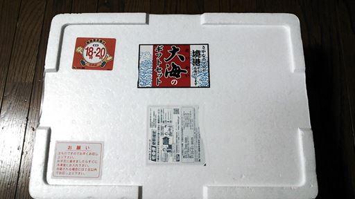 DSC_0575_S.JPG