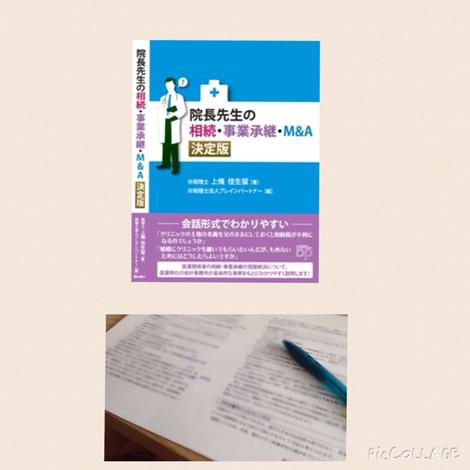 D32F4B67-6718-4F7A-BCAD-2B44302F6DB9.jpg