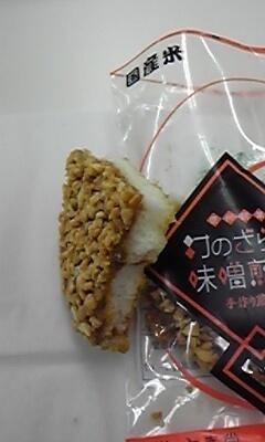 ピーナツみそせんべい3断面.jpg