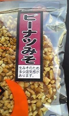 ピーナツみそせんべい2.jpg