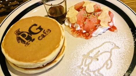 foodpic5059609.jpg